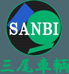 r_SANBI TRAIN Logo mojisita-min.png